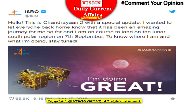 19 August Current Affairs