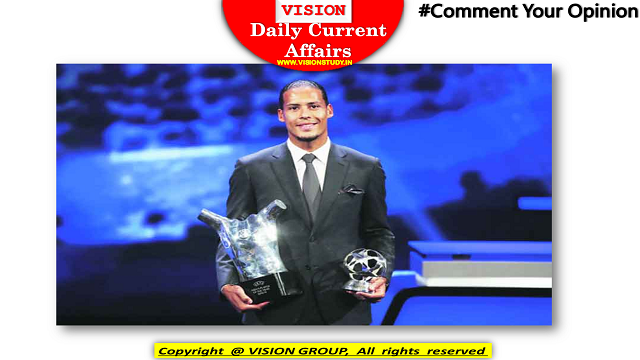 31 August Current Affairs
