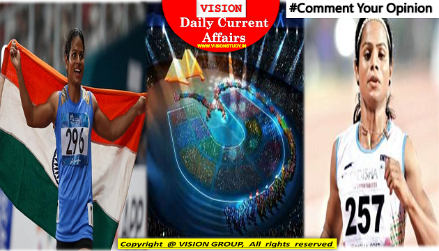 10 July Current Affairs