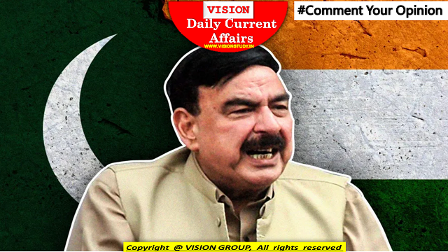 29 August Current Affairs