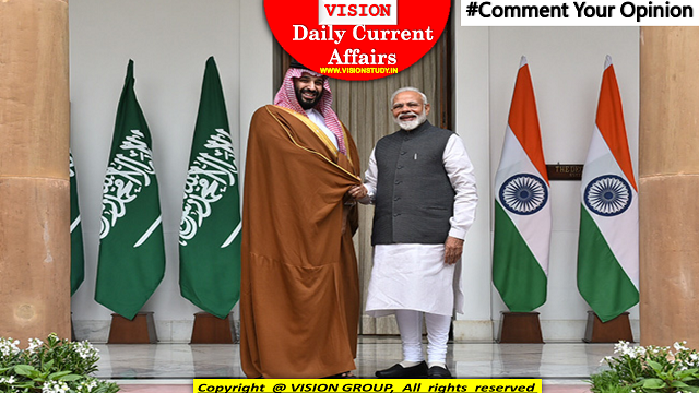 16 August Current Affairs