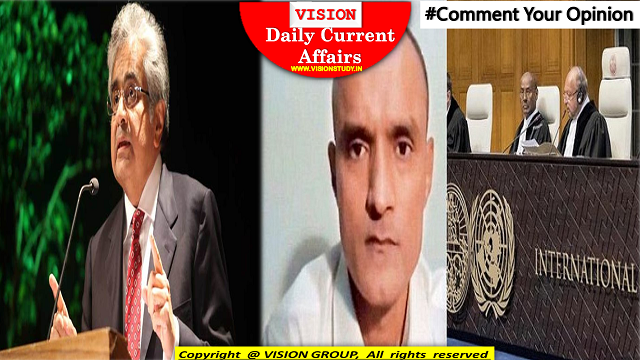 17 July Current Affairs