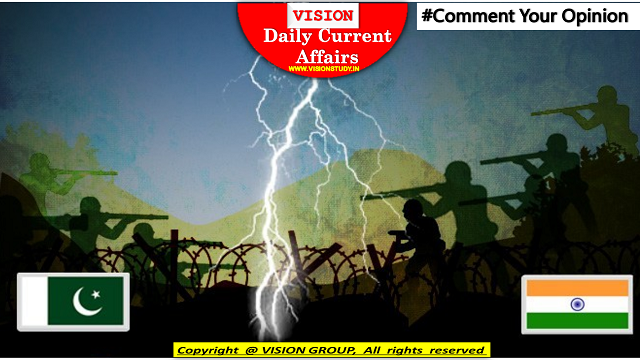 15 August Current Affairs