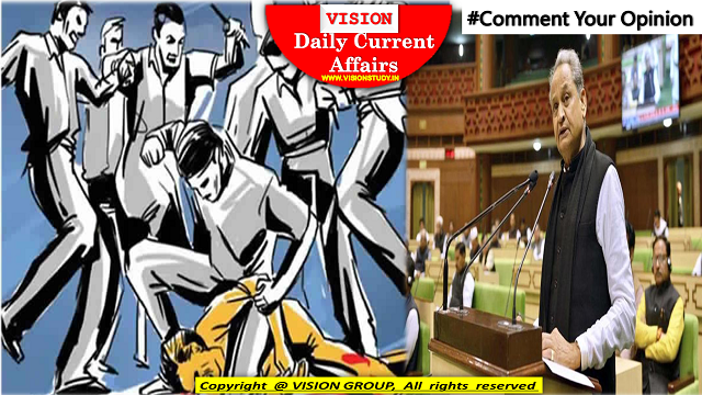 6 August Current Affairs