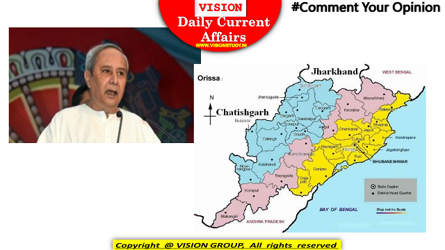 30 July Current Affairs