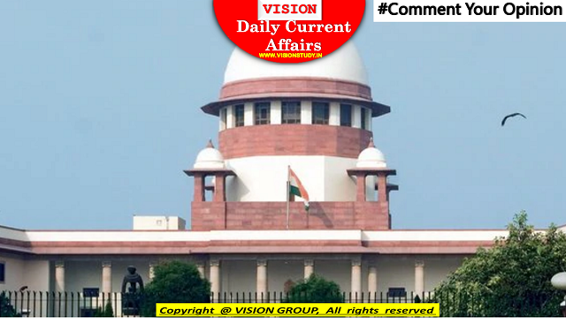 17 August Current Affairs