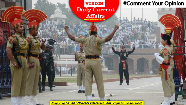 12 August Current Affairs