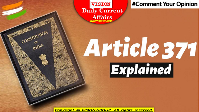 10 August Current Affairs