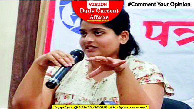 28 July Current Affairs