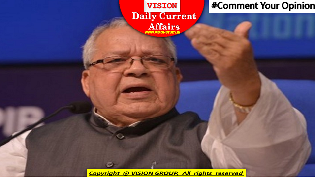 16 July Current Affairs