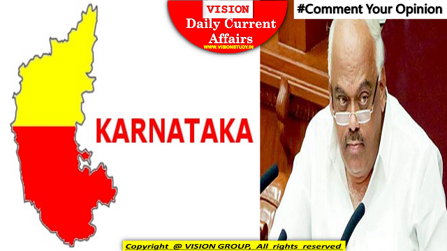 29 July Current Affairs